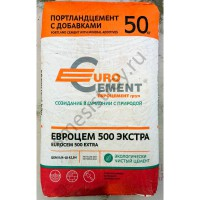 Евроцемент М500 Экстра 50кг