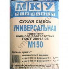 Сухая смесь МКУ М150 40кг универсальная